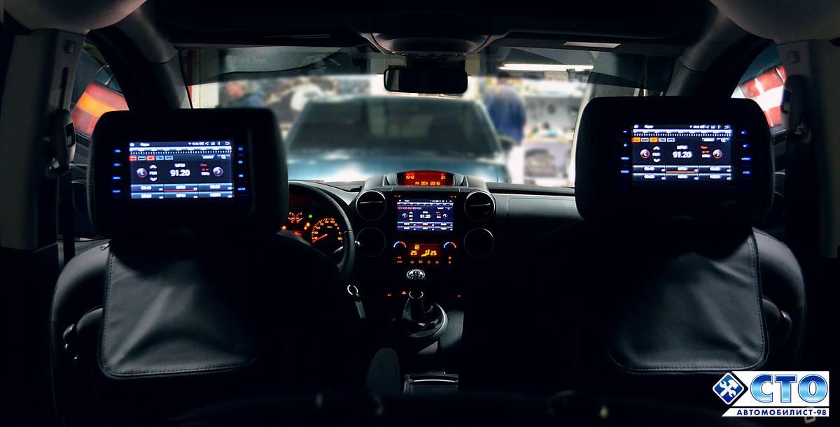 Установка доп оборудования на авто Харьков